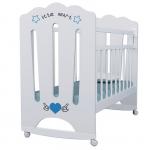 Кроватка-качалка ВДК Little Heart цвет: белый