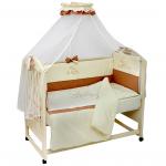 Борт в кроватку Топотушки Бамбино 117 цвет: бежевый