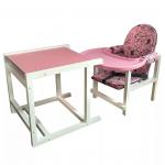 Стульчик для кормления Вилт Облачко СТД1606 цвет: розовый