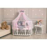 Комплект в кроватку Евротек, Котята, 10 предметов, 38735 цвет: розовый
