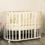 Кровать Incanto Mimi 7в1 круг-овал с маятником цвет: слоновая кость