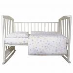 Комплект в кроватку Бабочки 3 предмета 10043 цвет: серый/розовый/желтый
