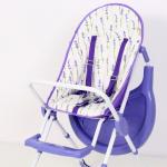 Стульчик для кормления Rant Fredo цвет: Lavanda purple