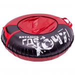 Тюбинг-ватрушка Тяни-Толкай Тент d=100 см