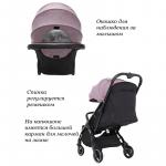 Коляска прогулочная Carrello Turbo CRL-5503 цвет: Grape Pink