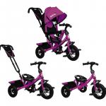 Велосипед трёхколёсный Micio Classic Air, надувные колёса 10/8, цвет сливовый