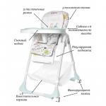 Стульчик для кормления Baby Tilly Bistro T-641/2 цвет: Mentol