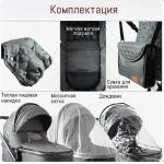 Коляска-трансформер 3 в 1 LuxMom Bolina (V9) цвет: темно-серый
