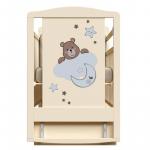 Кроватка-маятник+ящик ВДК Birba цвет: слоновая кость