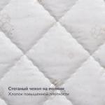 Матрас детский Plitex Юниор Люкс 119×60×11