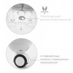Стульчик для кормления Rant Cream RH302 цвет: Mineral Silver