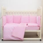 Комплект в кроватку 12 месяцев 6 предметов (борт из 12-ти подушек, Розовый) Арт. 661/1