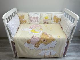 Комплект в кроватку Евротек, Мамина радость, 6 предметов, 80241 цвет: розовый
