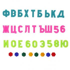 Фото: Мольберт двухсторонний с магнитной азбукой М1 цвет: сиреневый