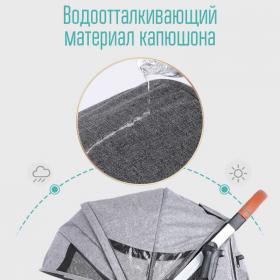 Коляска прогулочная Yoya Plus Max цвет: милитари/серая рама