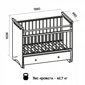 Кроватка-маятник+ящик Атон Герда цвет: белый/серый