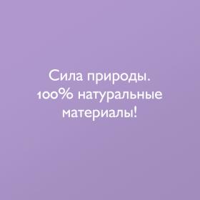 Детский матрас Plitex Комфорт Элит 119×60×10